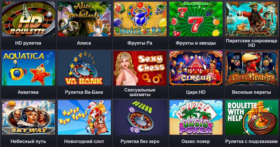 Скачать программу для слот автоматы игровые автоматы вконтакте взлом